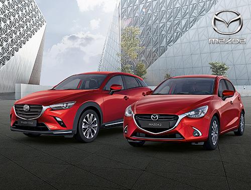 Günstige Mazda Lagerfahrzeuge